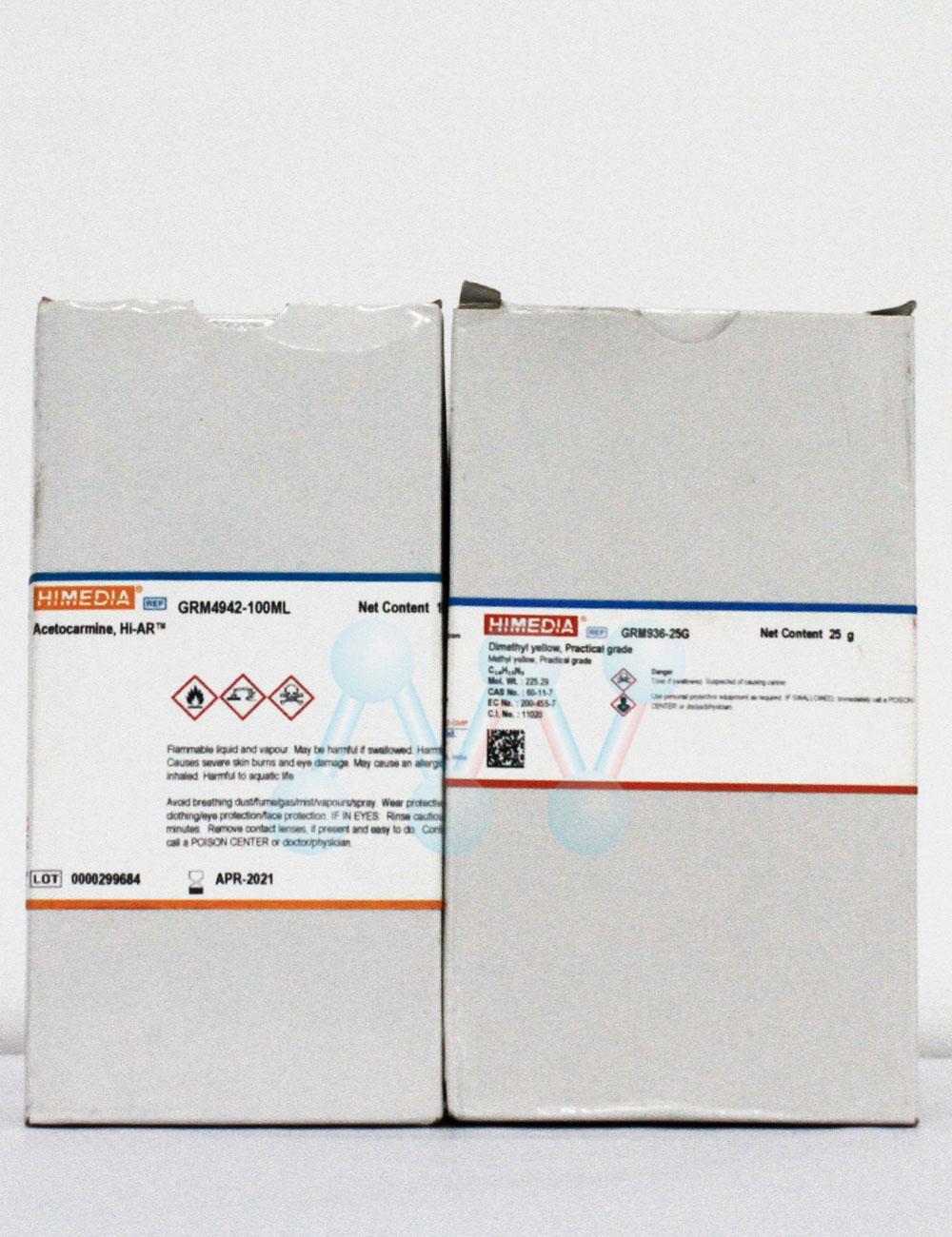 MTCVS Potassium tellurite