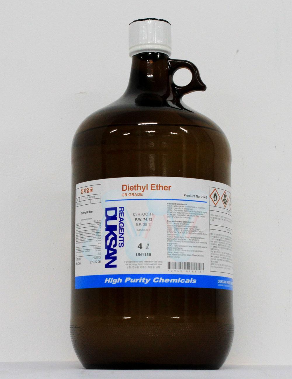Diethyl Ether (Ether Ethylic) C2H5OC2H5