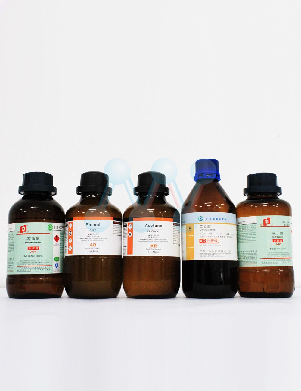 Benzaldehit C6H5COOH