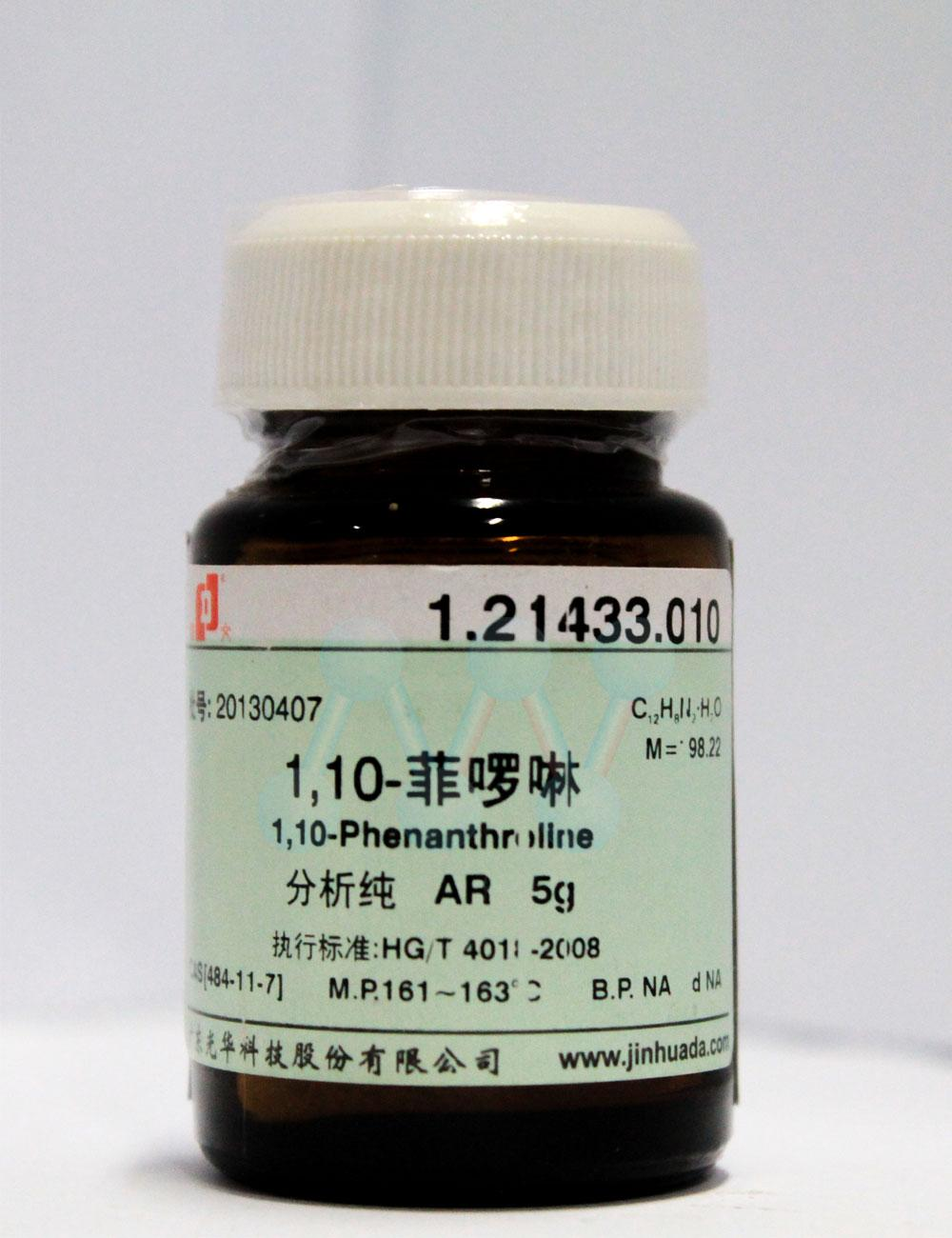 1,10-Phenanthroline C12H8N2.H2O