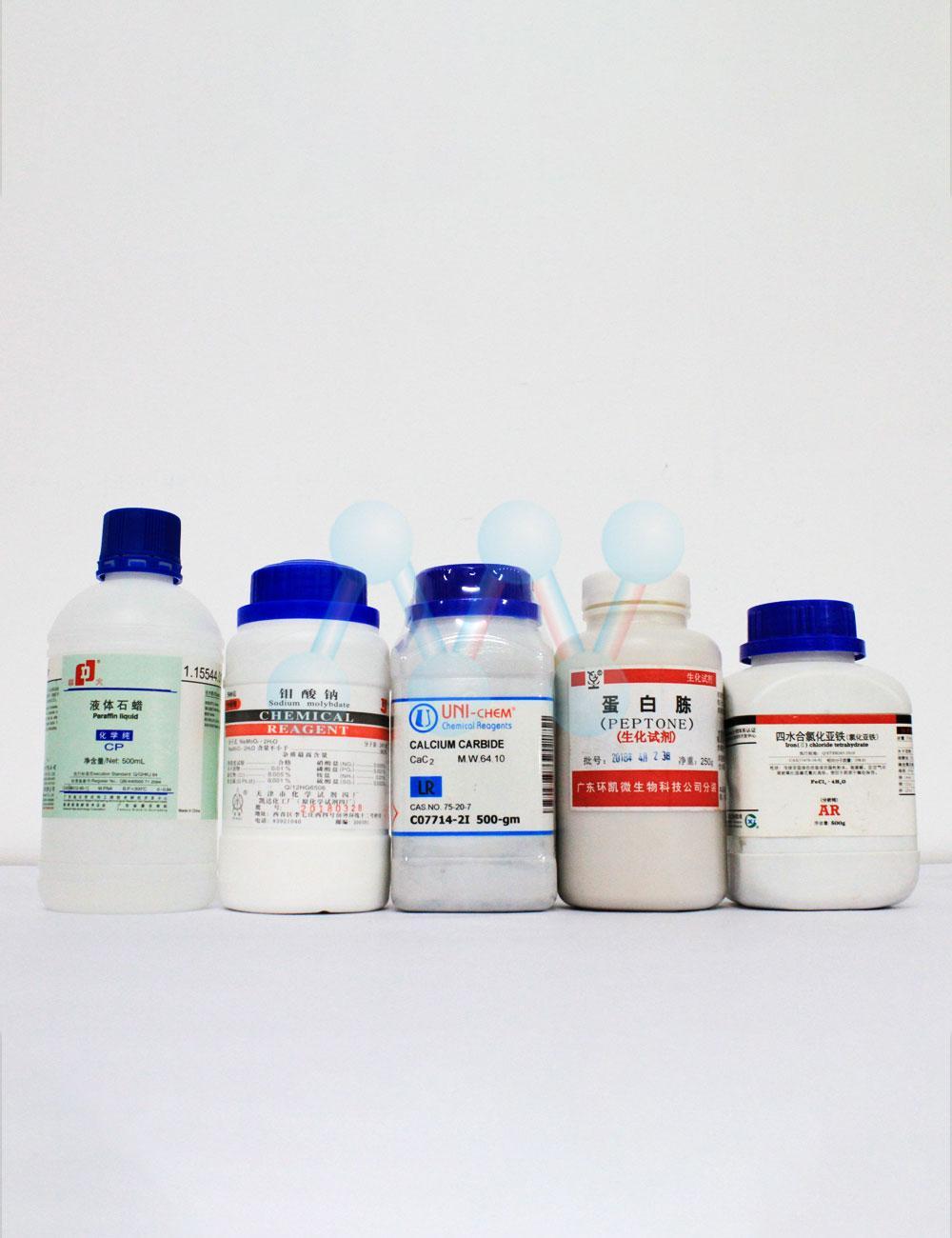 Potassium Sodium Tartrate KNaC4H4O6.4H2O