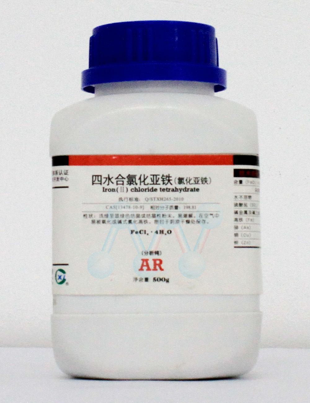 Iron (II) Chloride FeCl2.4H2O