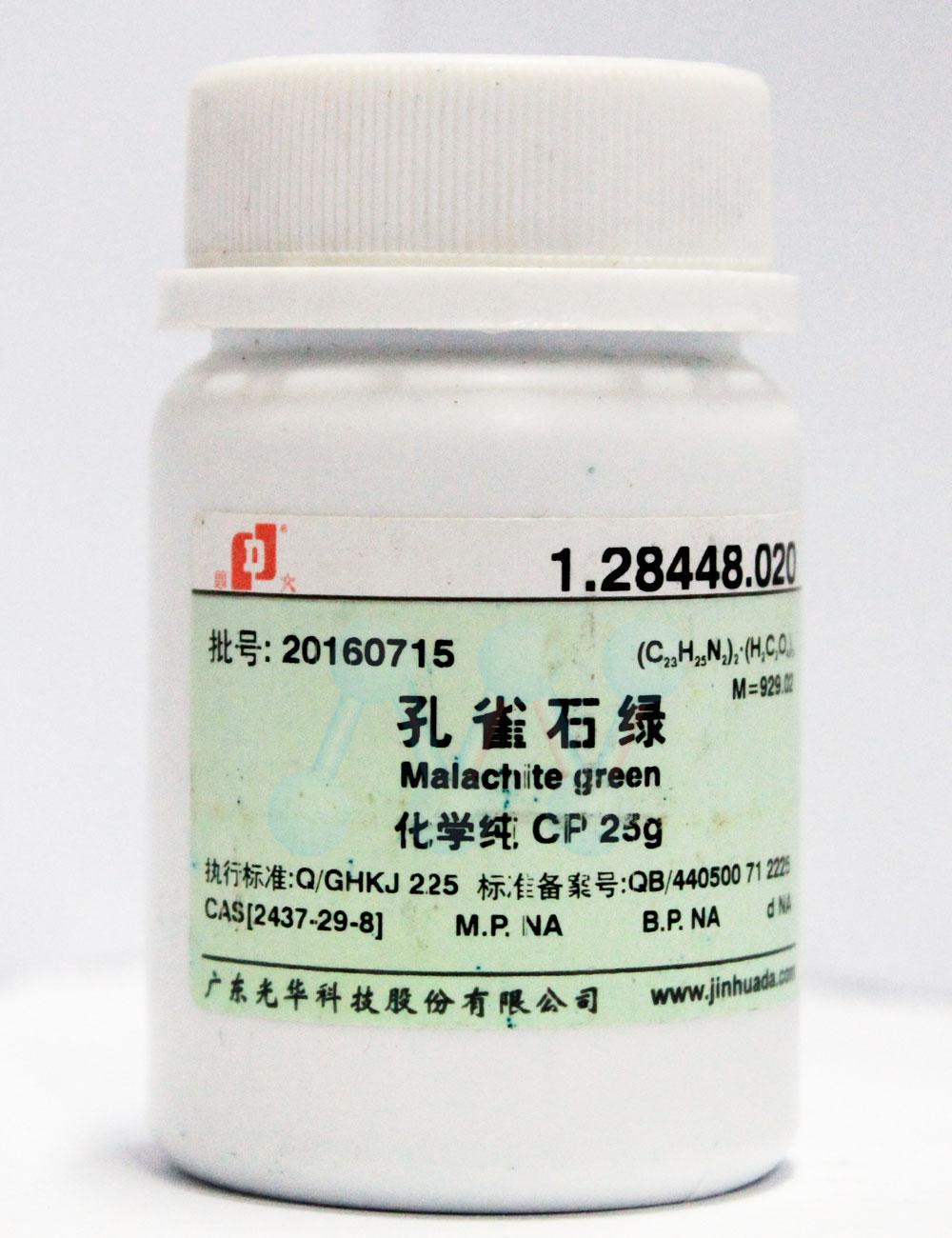 Malachite green C23H25N2Cl