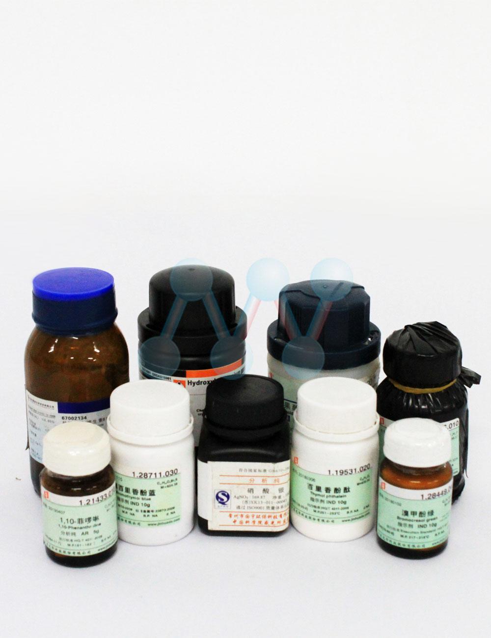 Methyl Orange C14H14N3NaO3S