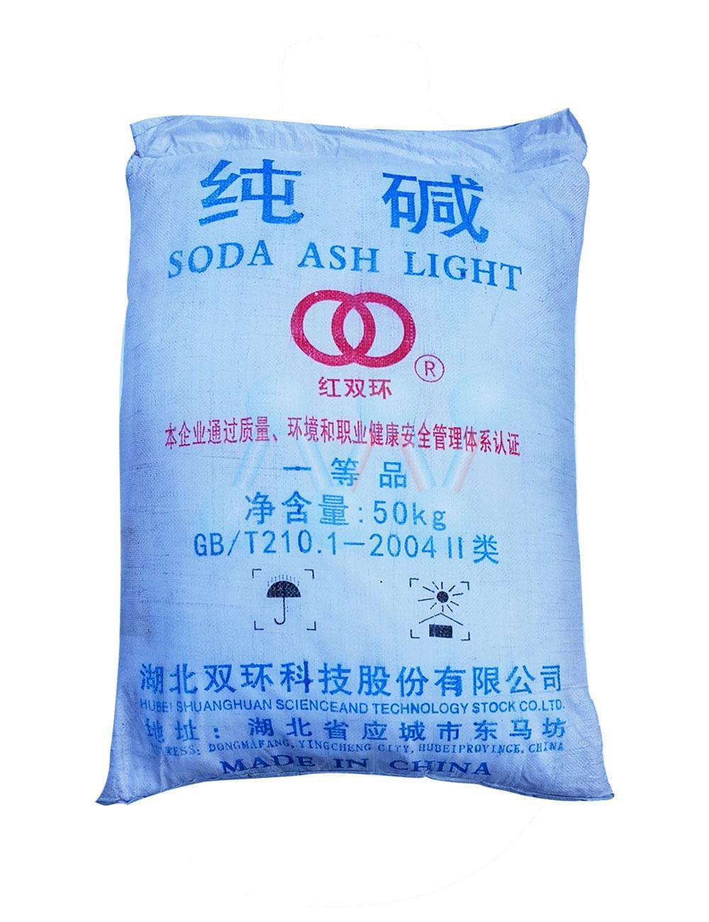 Soda ash light - Na2CO3