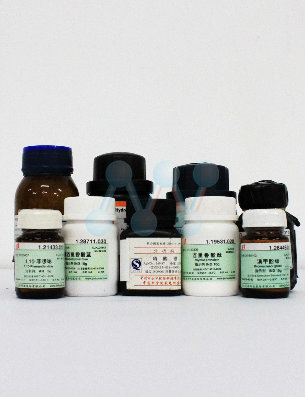 Bromophenol blue C19H10Br4O5S
